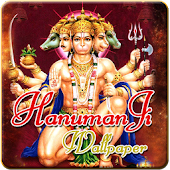 Lord Hanuman Wallpaper HD
