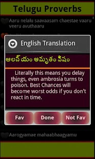Telugu Proverbs- screenshot thumbnail