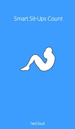 スマート腹筋(腹筋トレーニング)