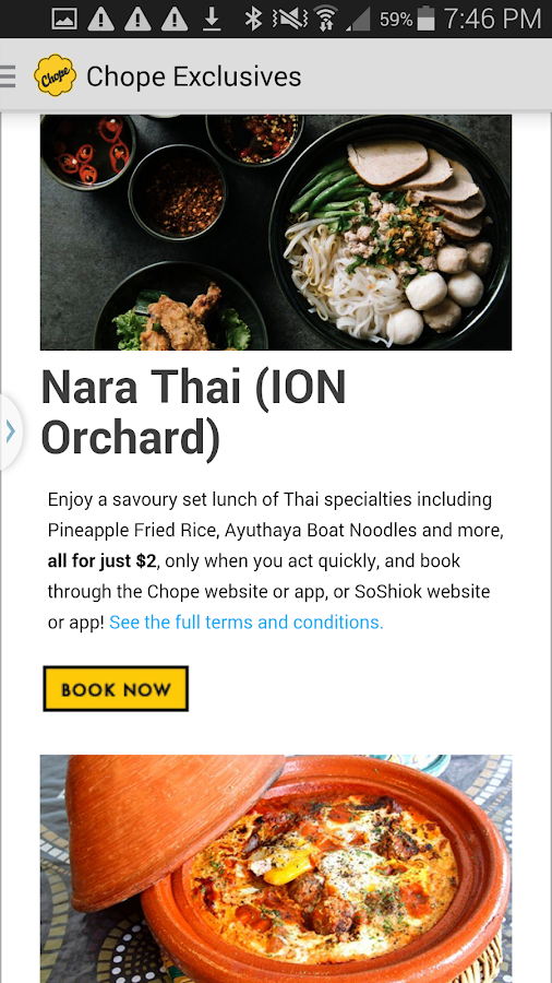 Chope Restaurant Reservations - screenshot
