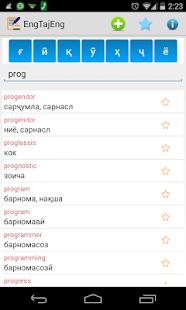 Free Англо - таджикский словарь APK for Android