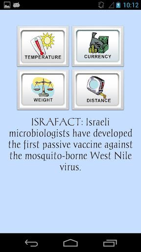 IsraCalc