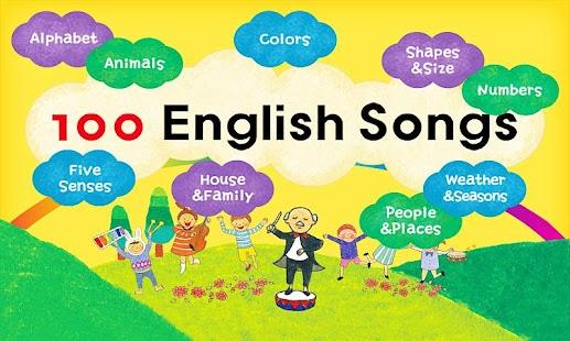 영어노래 100곡 영어 유치원에서 배우는