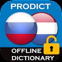 Unlocker ProDict Dutch icon