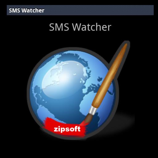 SMS Watcher Pro LOGO-APP點子