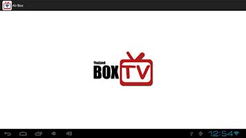 Screenshot of AirBox