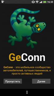 GeConn- screenshot thumbnail