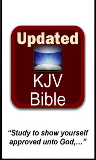 UKJV: Updated King James Bible