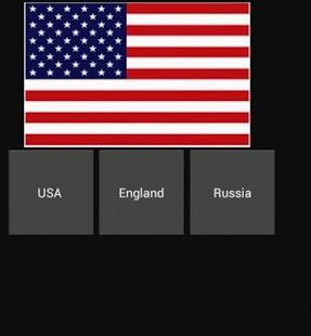 玩免費益智APP|下載國旗測驗遊戲 app不用錢|硬是要APP
