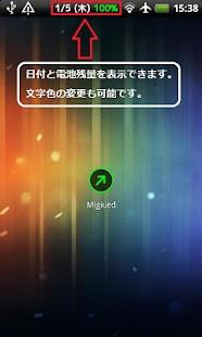 Migiued- screenshot thumbnail