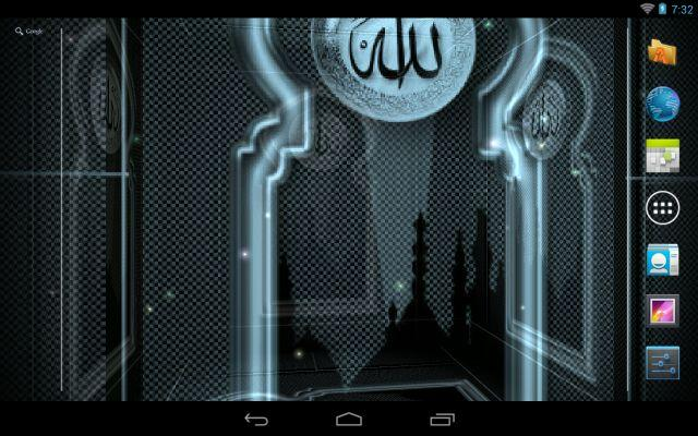 Allah Live Wallpaper ★ - screenshot