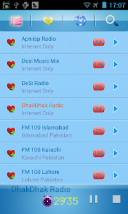 Pakistan Radio - screenshot thumbnail