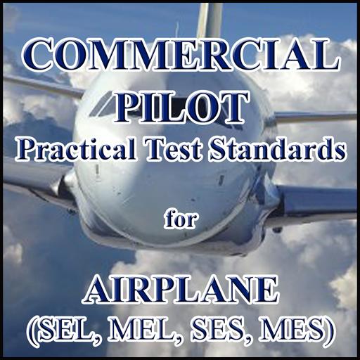 Airplane Pilot Test Standards LOGO-APP點子