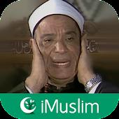 Ali Hajjaj Souissi -iMuslim