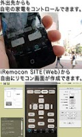 Screenshot of iRemocon