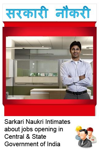 Jobs Sarkari Naukri Govt Job