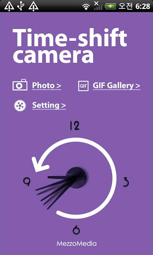 Time-shift camera