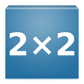 Multiplication Trainer