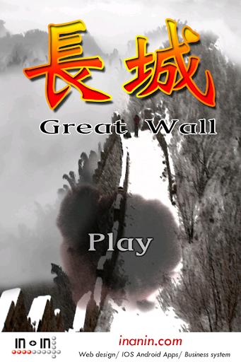 Great Wall Majong