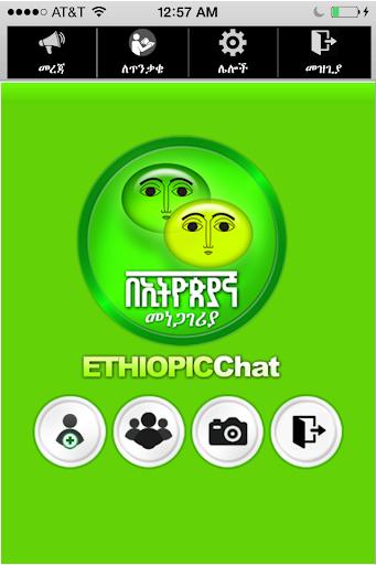 Ethiopic Chat