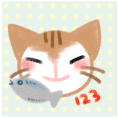 Numeric school baby (cat)