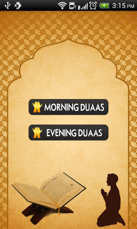 Momin Ka Hathyar ( Duaas ) - screenshot