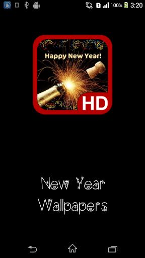新年壁紙HD