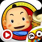 [HD화질] 꼬마신선 타오 시즌1 by 토모키즈 icon