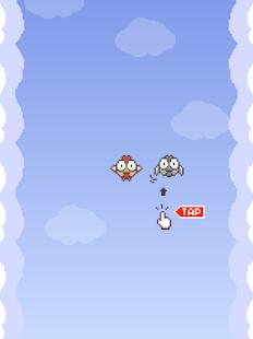 玩免費家庭片APP|下載跳跳鸟! app不用錢|硬是要APP