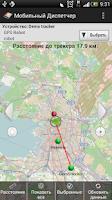 Screenshot of Мобильный Диспетчер