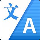 翻譯 icon