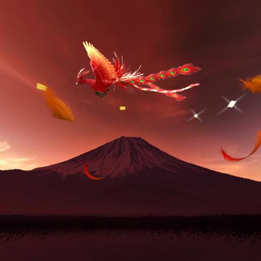 个人化の富士の鳳凰 LOGO-記事Game