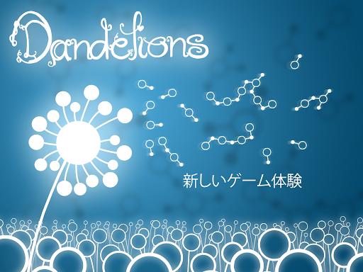 Dandelions: チェーン・オブ・シード