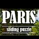 Paris Sliding Puzzle Lite