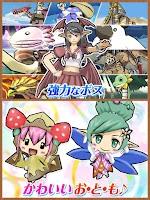 Screenshot of ケリ姫スイーツ