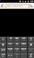 Screenshot of Marathi to English Dictionary