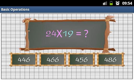 玩免費教育APP|下載基本的数学运算 app不用錢|硬是要APP