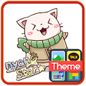 Nyan Star3 Emoticons-New icon