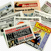Russia Daily Newspapers