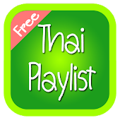 Top Thai Music Tube - HD