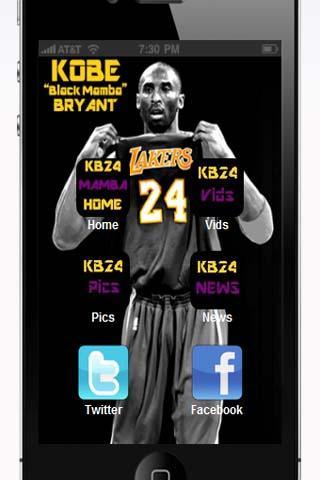 Kobe Bryant - screenshot