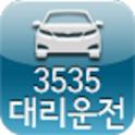 대구삼오삼오대리운전 icon