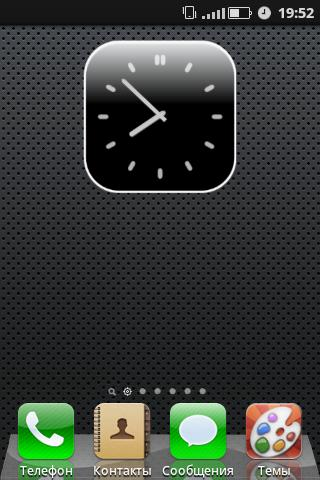 Black iPhone Theme for CM7 - screenshot