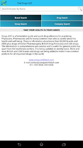 Download Trial Drugs A2Z APK latest version app by CompuRx