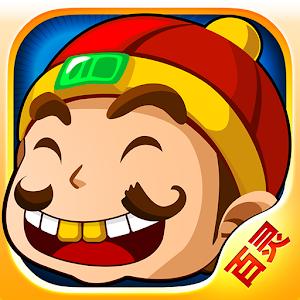 紙牌App|欢乐斗地主(单机加比赛赚话费) LOGO-3C達人阿輝的APP