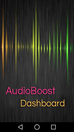 AudioBoostダッシュボード