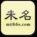 MITBBS阅览器 License logo