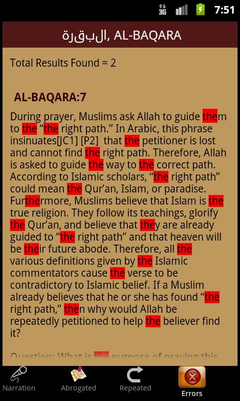 TheQuran.com - screenshot