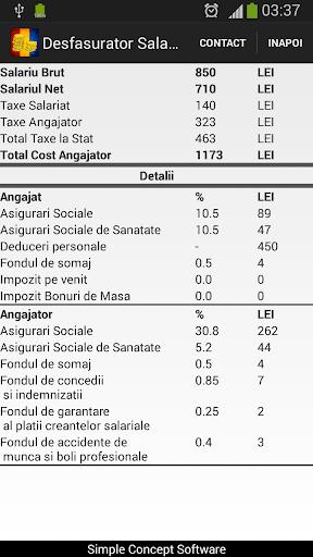 玩免費財經APP|下載Salary in Romania app不用錢|硬是要APP