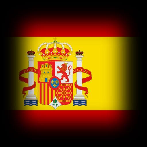 西班牙的動態壁紙 個人化 App LOGO-硬是要APP